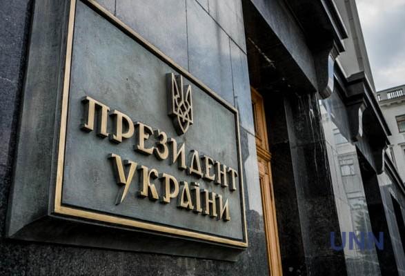 Колишній радник Зеленського передав ЗМІ стенограму розмови з Джуліані та Єрмаком